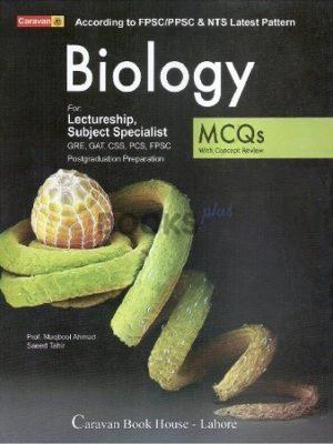 Biology MCQs Caravan Book House