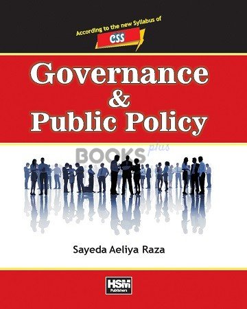 Governance & Public Policy For CSS HSM