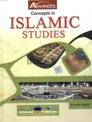 Concepts in Islamic Studies Advanced Publishers