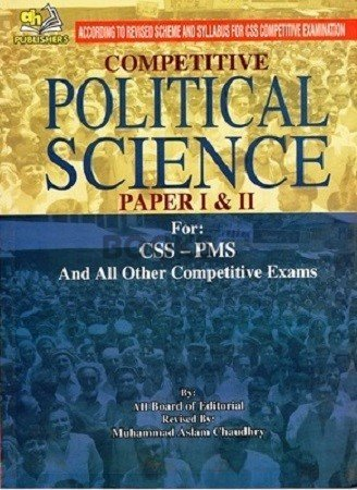 Competitive Political Science for CSS PMS Paper 1 & 2 AH Publishers