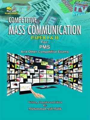 Competitive Mass Communication Paper 1 & 2 for PMS AH Publishers