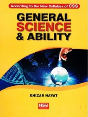 General Science and Ability HSM