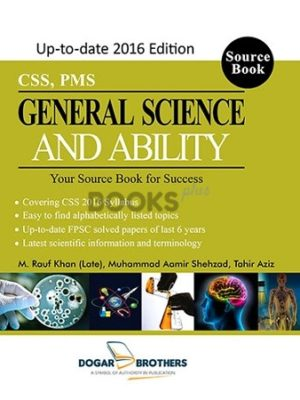 CSS PMS General Science and Ability Dogar Brothers