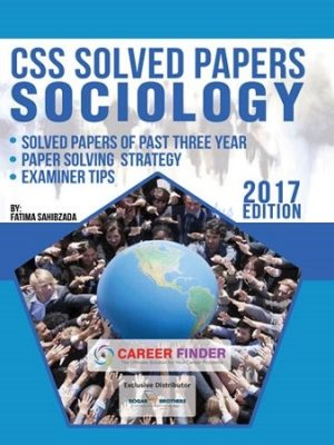 CSS Solved Papers Sociology Dogar Brothers