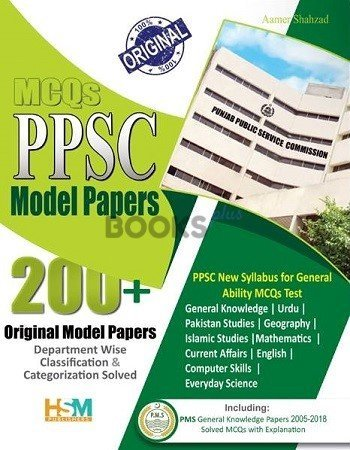PPSC Model Papers MCQs HSM