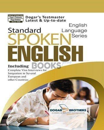 Standard Spoken English Dogar Brothers