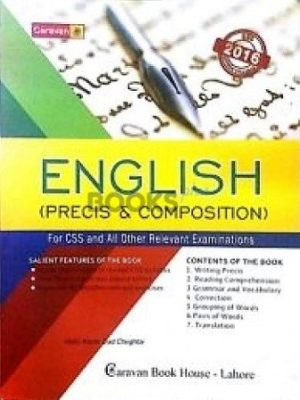 English Precis and Composition Caravan