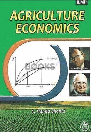 ILMI Agriculture Economics MA Part II hamid shahid.