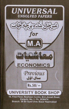 Universal Unsolved Papers for MA Economics Previous