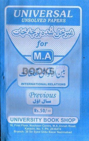 Universal Unsolved Papers for MA International Relations Previous