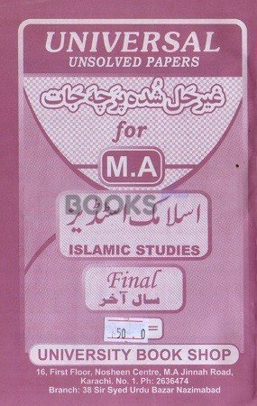 Universal Unsolved Papers for MA Islamic Studies Final