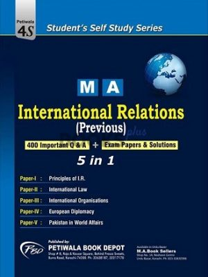 M A International Relations Previous 5 in 1 Q & A Books