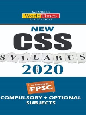 New CSS Syllabus 2020 Jahangir World Times