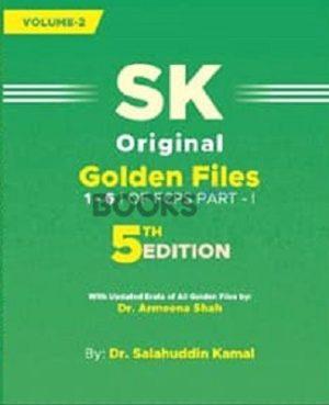 SK original Golden Files 5th edition