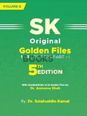 SK original Golden Files 5th edition