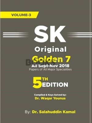 SK original Golden 7 5th edition