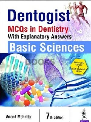 Dentogist MCQs in dentistry basic sciences