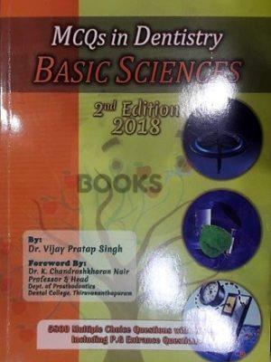 MCQs in Dentistry Basic Sciences