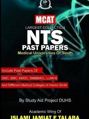 MCAT Largest Collection NTS Past Papers