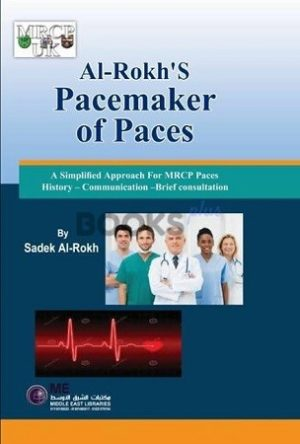 Al Rokhs Pacemaker of Paces