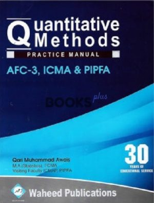 quantitative methods practice manual 2019 qari muhammad awais waheed