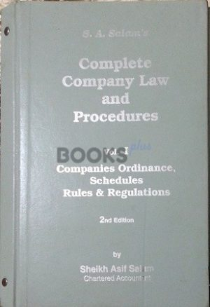 S A Salams Complete Company Law Volume I