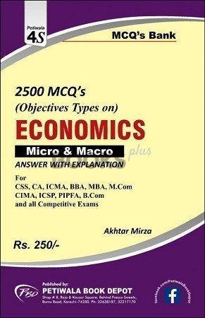 2500 MCQs on Economics akhtar mirza