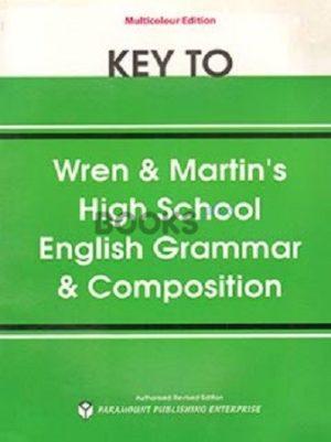 Self Practice Book for Wren & Martins English Grammar & Composition