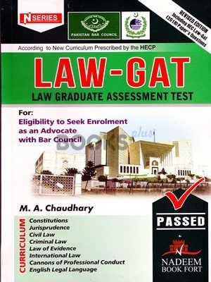 LAW GAT Nadeem Book Fort