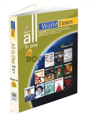 Jahangir World Times All in One Book 10