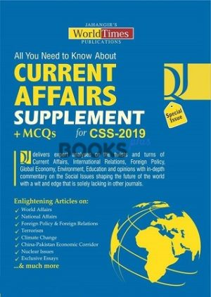 Current Affairs Supplement MCQ CSS 2019