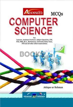 computer science mcqs advanced