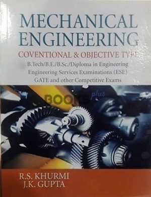 Mechanical Engineering Convential & Objective Type