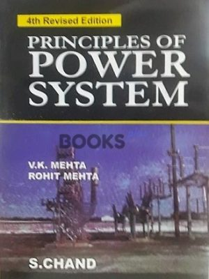 Principals of Power System S Chand