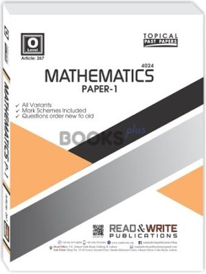 Mathematics O Level P-1 Topical Past Papers
