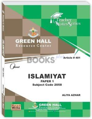 Islamiyat O Level P-1 Revision Guide