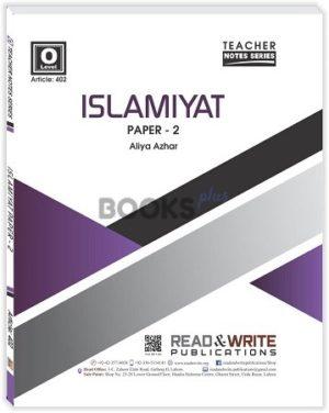 Islamiyat O Level P-2 Notes