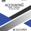111 A Level Accounting P1 MCQs Topical