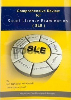 Comprehensive Review for Saudi License Examination SLE