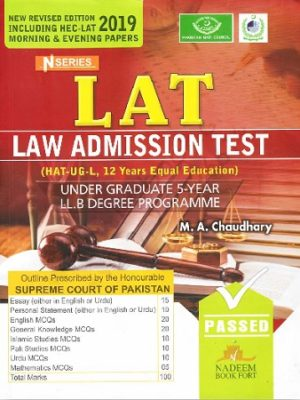 LAT Law Admission Test Nadeem Book Fort 2019 MA Chaudhry