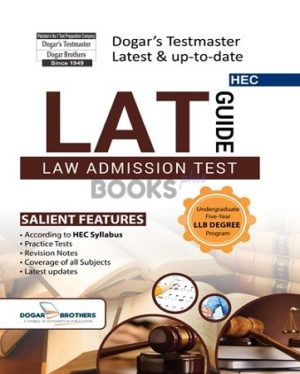 LAW Admission Guide by Dogar Brothers
