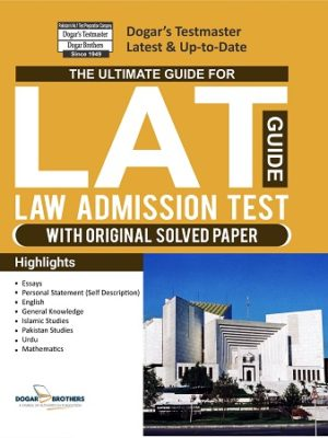 LAW Admission Test Guide Dogar Brothers 2019