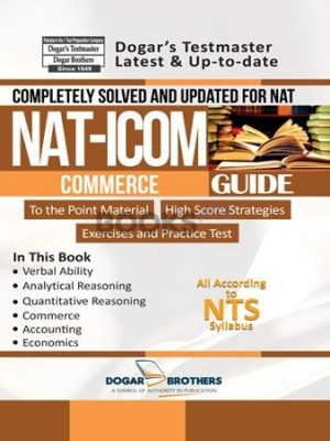NAT ICOM Complete Guide NTS