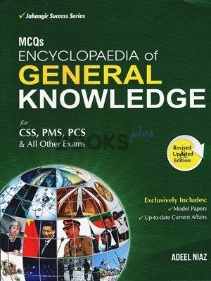 Encyclopaedia of General Knowledge MCQ's JWT