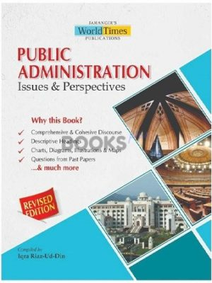 Public Administration Issues & Perspectives JWT