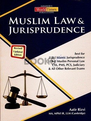 Muslim Law and Jurisprudence JWT