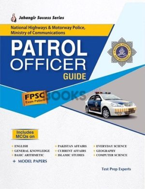 Patrol Officer Guide Jahangir