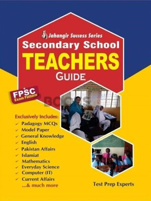 Secondary School Teachers Guide Jahangir