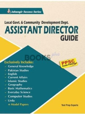 Local Government Assistant Director Guide Jahangir