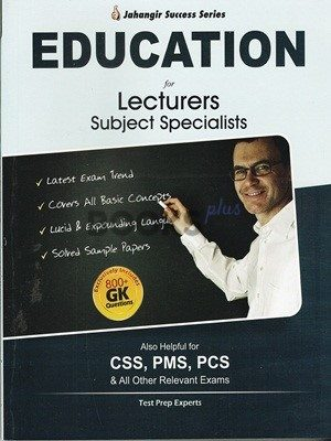 Education for Lecturers Subject Specialists Jahangir